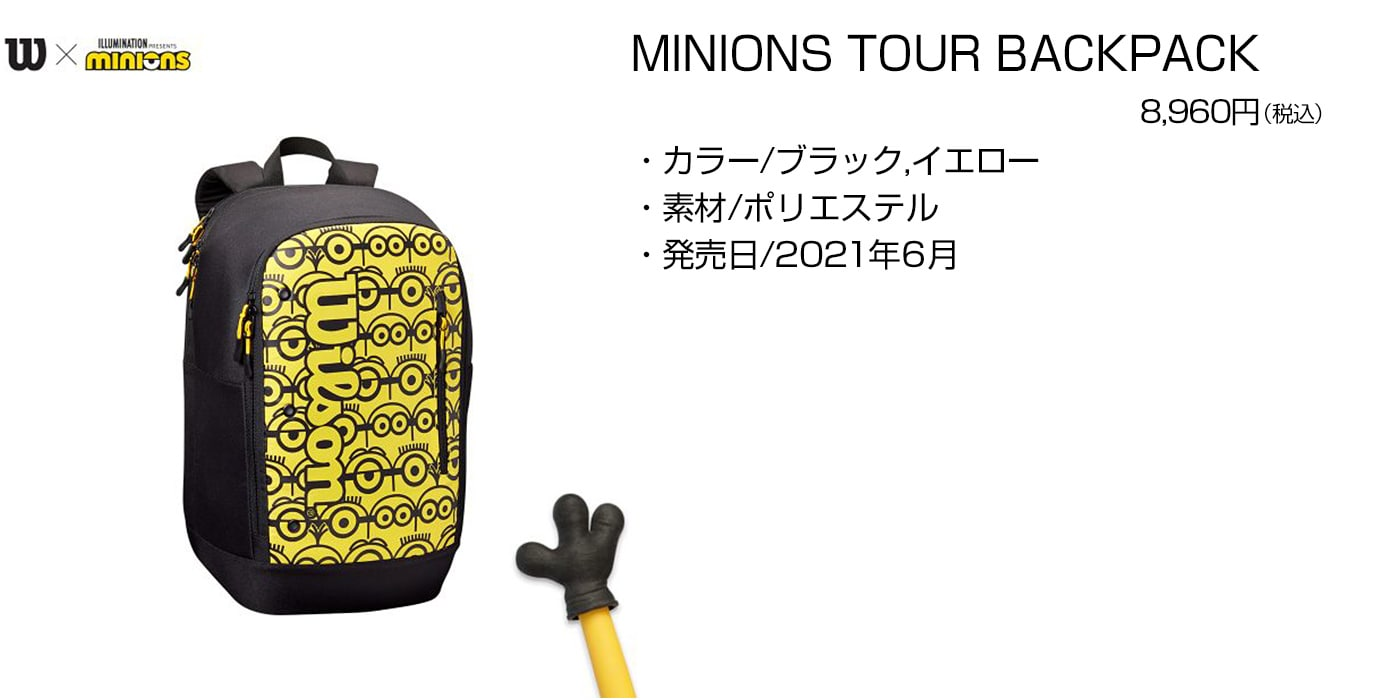 MINIONS TOUR BACKPACK