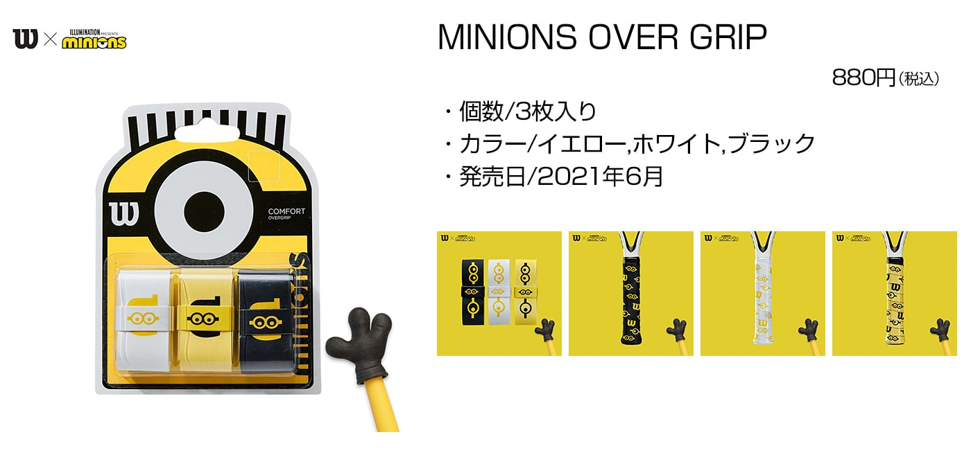 MINIONS OVER GRIP